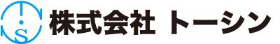 解体工事のトーシン(埼玉県新座市)